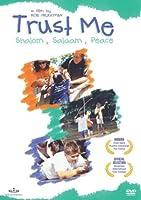 Trust Me [DVD]