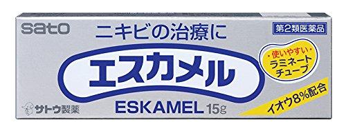 佐藤製薬『エスカメル』