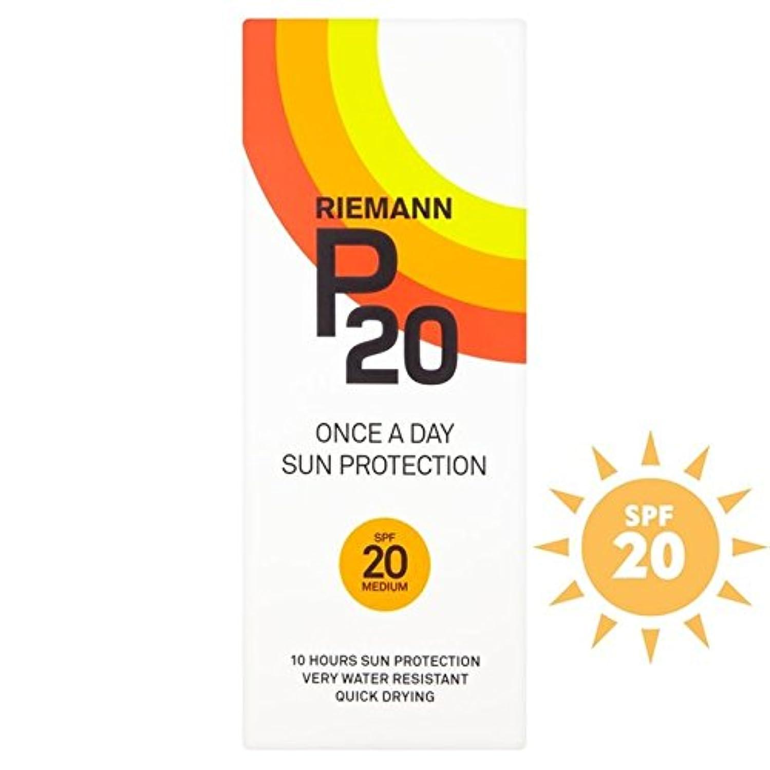 コントローラ評議会自体Riemann P20 SPF20 1 Day/10 Hour Protection 200ml (Pack of 6) - リーマン20 20 1日/ 10時間の保護200ミリリットル x6 [並行輸入品]