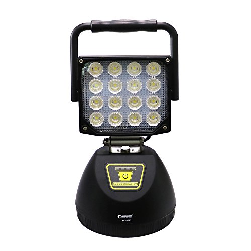 グッド・グッズ『充電式ポータブルLED作業灯(GDGDS-YC-48K)』