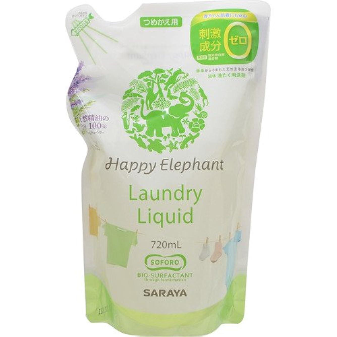 持つ買い物に行くアルカトラズ島ハッピーエレファント 液体洗たく用洗剤 つめかえ用 720ml