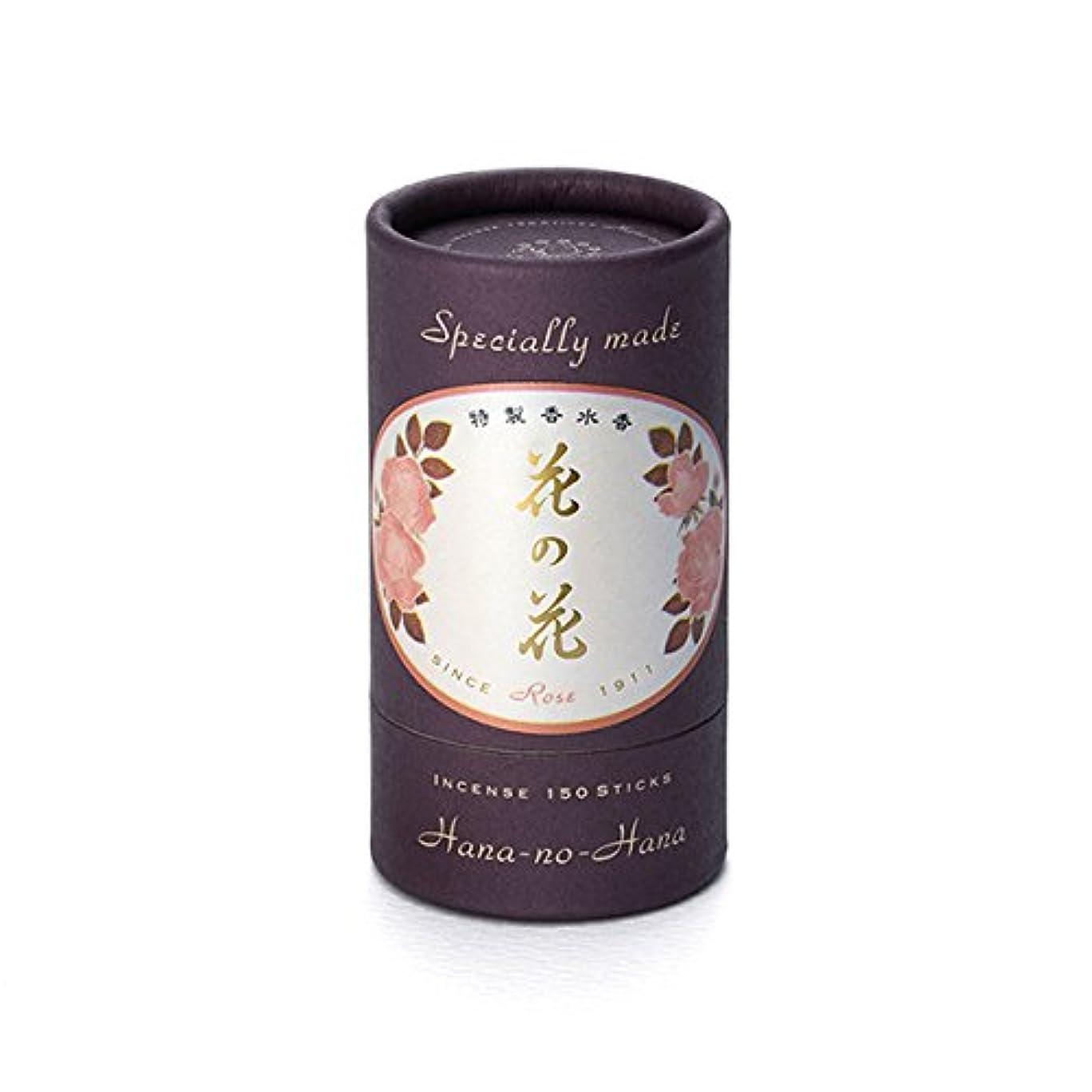 フォーカス裁量壁紙お香 特製花の花 ばら S150本入