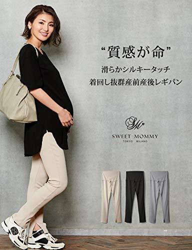 SweetMommyマタニティレギンスパンツウエストリブ裾スリットイージーパンツ上質シルキータッチ素材ブラックL