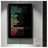 人生の言葉動機付けのポスターと版画オフィスの装飾現代アートは積極的に愛の動機付けのキャンバスの絵画の写真を考える-50X75cmフレームレス