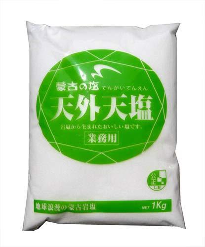 業務用天外天塩 1kg 20入 岩塩 精製塩 微粒タイプ