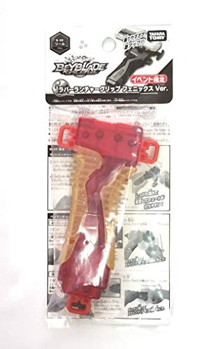 Beyblade [Limited product] Burst B - 00 wbba. Rubber Launcher Grip Phoenix Ver. [Japan import]