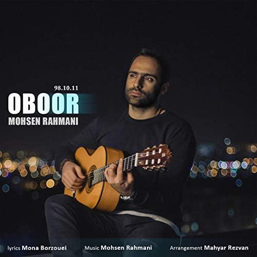 Mohsen Rahmani