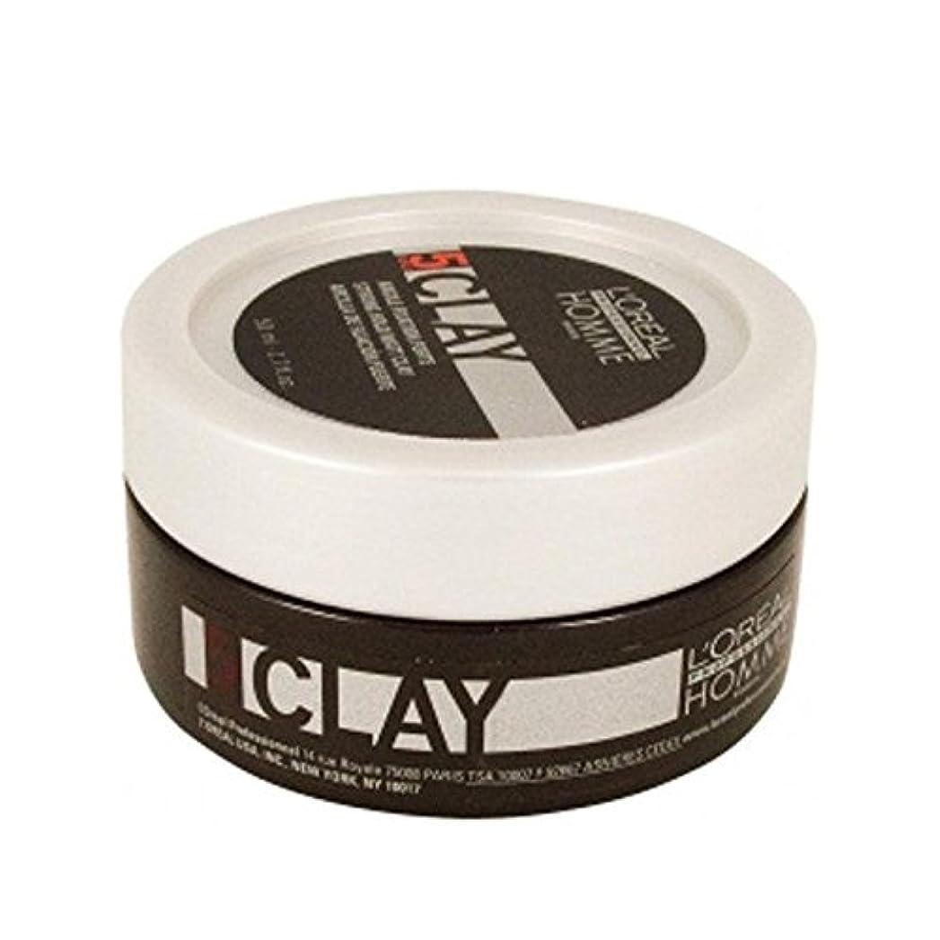 消毒するメトリック組み合わせL'Or?al Professionnel Homme Clay ? Strong Hold Clay (50ml) (Pack of 6) - ロレアルプロフェッショナルのオム粘土 - 強力なホールド粘土(50ミリリットル) x6 [並行輸入品]