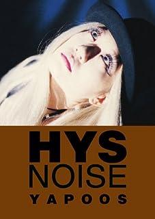 HYS NOISE [DVD]