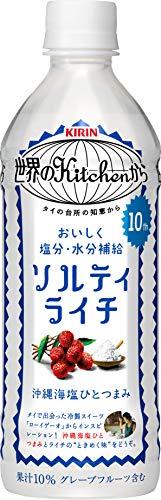 キリン 世界のKitchenから ソルティライチ 500ml PET ×24本