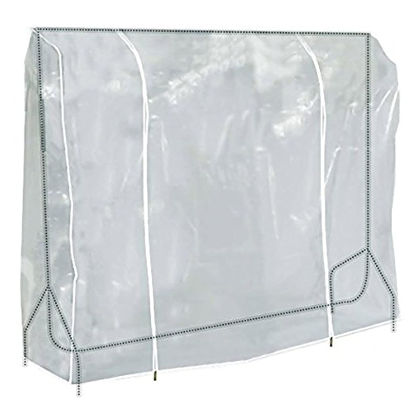 TzBBL Clothes Garment Rack Cover 5 Ft with Strong Zipper Protective Rail Cover 59