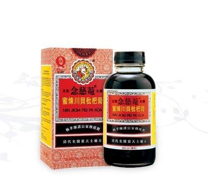Nin Jiom Pei Pa Koa - Sore Throat Syrup 100% Natural (Honey Loquat...