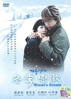Best summer scent korean drama english sub Reviews