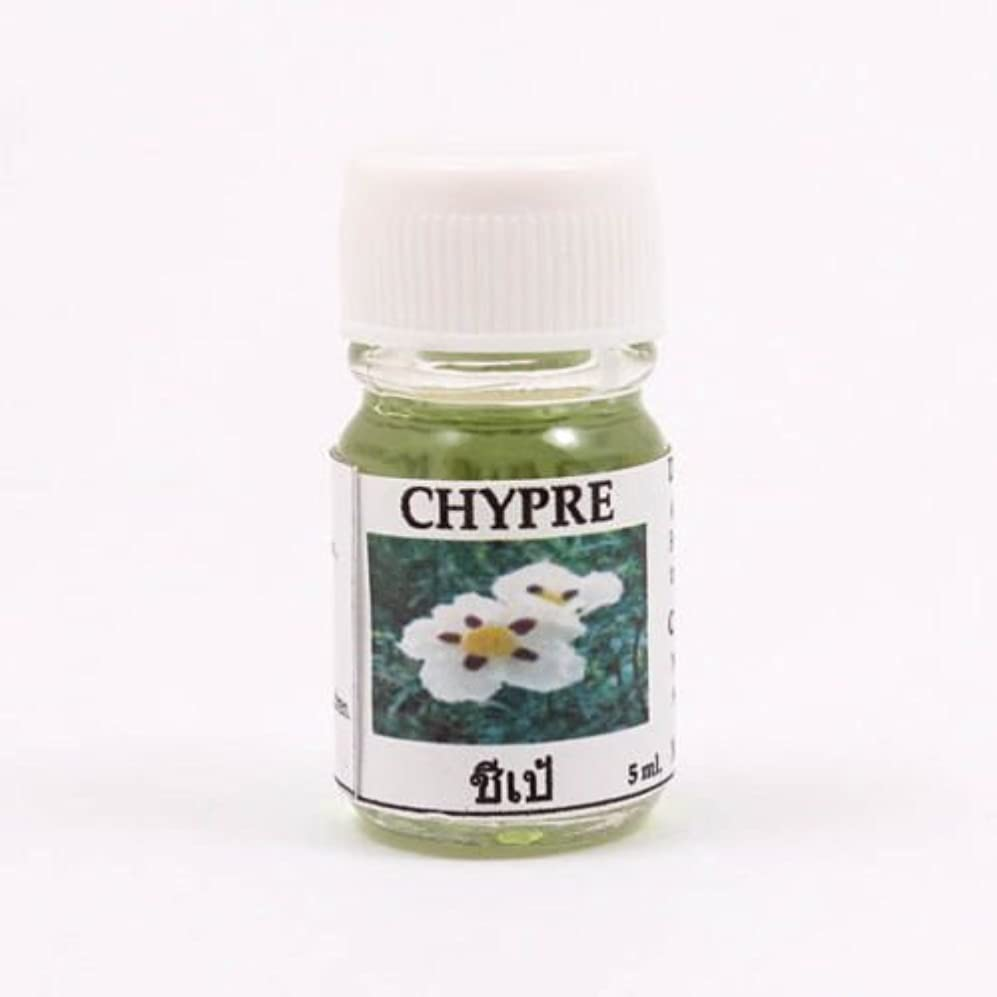 世界的に十納屋6X Chypre Aroma Fragrance Essential Oil 5ML. (cc) Diffuser Burner Therapy