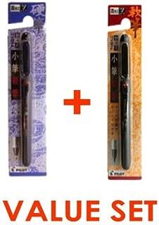 Pilot Pocket Brush Pen - soft Type & Hard Type 2 Pens Arts Value set
