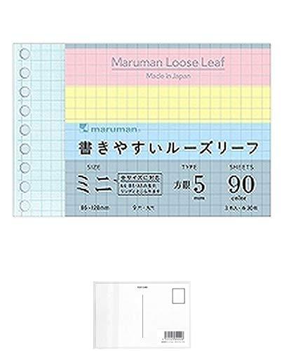 マルマン B7変形サイズ ルーズリーフ 5mm方眼罫 3色 L1432-99 『 2 冊 』 + 画材屋ドットコム ポストカードA