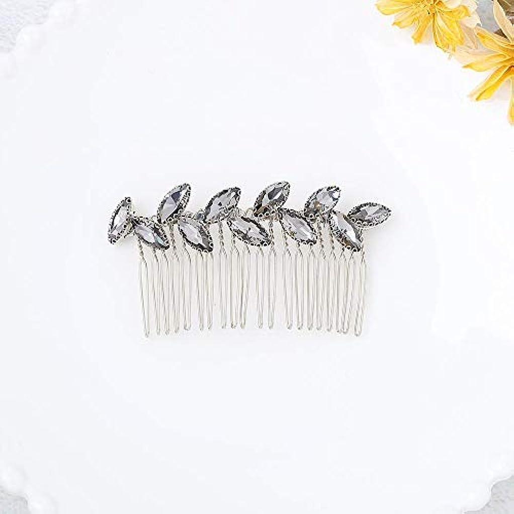 生きている陰気マッサージJovono Bride Wedding Hair Comb Bridal Headpieces with Rhinestone for Women and Girls (Silver) [並行輸入品]