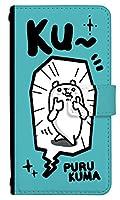 [Xperia 1 III SO-51B] スマホケース 手帳型 ケース デザイン手帳 エクスペリア ワン マークスリー 8387-A. ぷるくまさん ブルー&ピンク かわいい 可愛い 人気 柄 ケータイケース こっころ ぷるくまさん