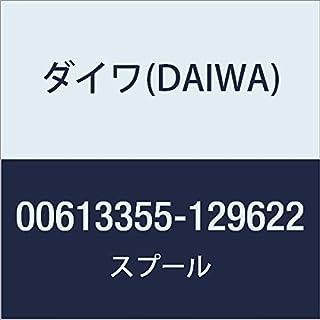 ダイワ(DAIWA) リール 純正パーツ 16 スティーズ SV TW 1016SV-SHL スプール (19-29) 部品番号 25 部品コード 129622 00613355129622