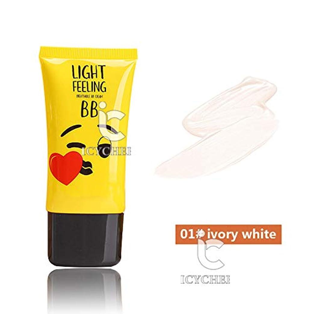 反抗ことわざ正確にICYCHEER メイクナチュラルコンシーラー BB クリーム修正されたエモリエント着やすい保湿美白クリーム (01)