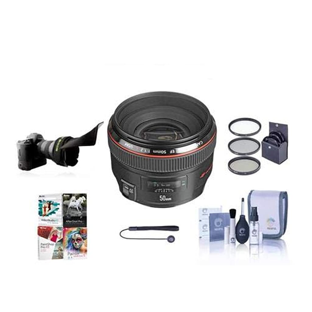 Canon EF 50mm f/1.2L USM Ultra-Fast Standard AutoFocus Lens Kit, USA with 72mm Filter Kit, Lens Cap Leash, Lens Cleaning Kit, Adjustable Flexible Lens Shade, with Special Professional Software Package
