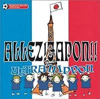 ALLEZ! JAPON!!