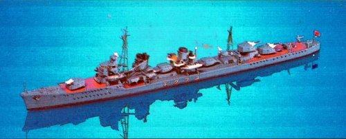 Evening cloud W26 1/700 Japanese Navy Destroyer (japan import)