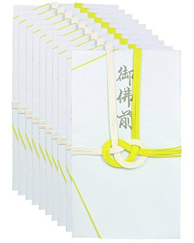スズキ紙工 不祝儀袋 金封 大阪折 御佛前10枚セット ス-1140