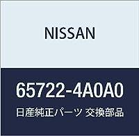 NISSAN(ニッサン) 日産純正部品 クランプ、ロツドフード 65722-4A0A0