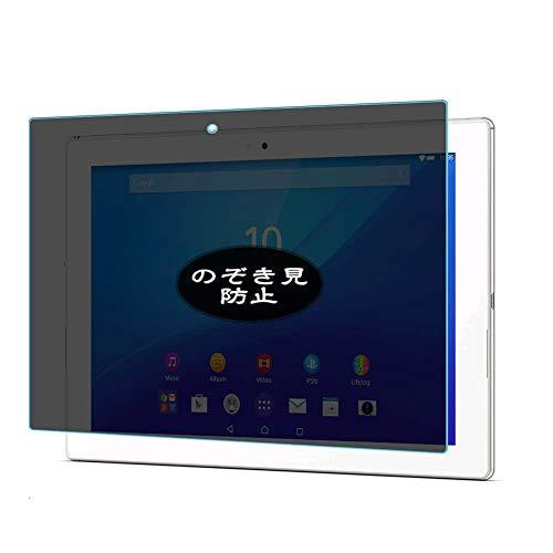 """VacFun Anti Espia Protector de Pantalla, compatible con Sony Xperia Z4 Tablet docomo SO-05G/au SOT31/SONY SGP712JP 10.1"""", Filtro de Privacidad Protectora(Not Cristal Templado) NewVer"""