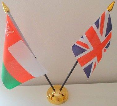 Oman Omani drapeau Union Jack 2 amitié Tableau d'affichage avec Base dorée