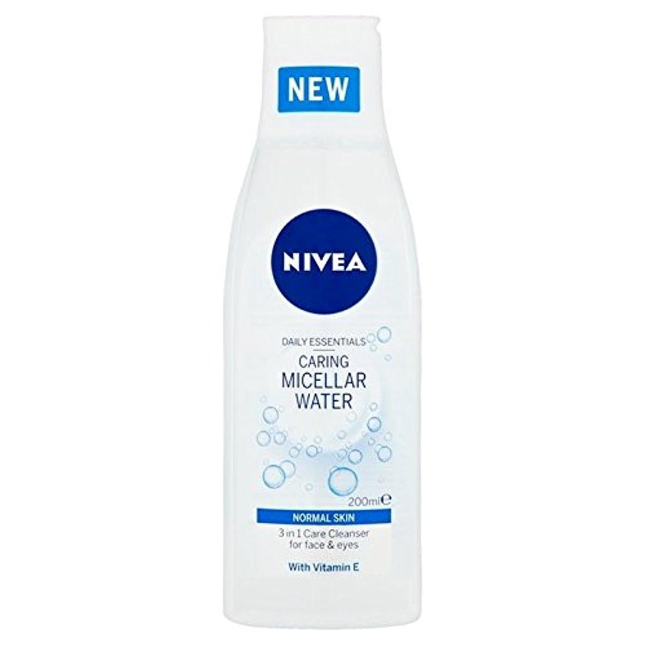 ランタンクリスマス肉屋1つの敏感な思いやりのあるミセル水の正常な皮膚の200ミリリットルでニベア3 x4 - Nivea 3 in 1 Sensitive Caring Micellar Water Normal Skin 200ml (Pack of 4) [並行輸入品]