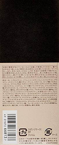 マキアージュトゥルーリキッドモイスチャーUVオークル10(SPF25・PA++)30g