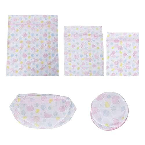 YuKeShop Wäschebeutel, Bekleidungspflege und Waschbeutel Kleidung Waschbeutel, Mini Wäschesack für Waschmaschine Waschbeutel Mesh Kleidung Waschen Trocknen Waschen Netzbeutel