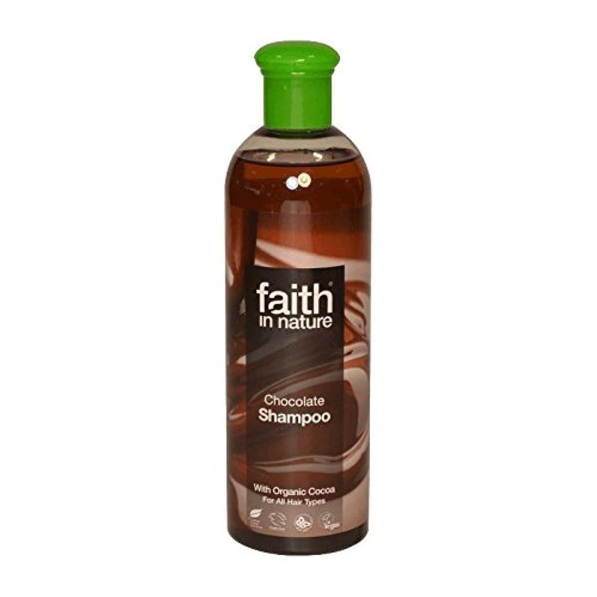 白菜処方する意外Faith in Nature Chocolate Shampoo 400ml (Pack of 2) - 自然チョコレートシャンプー400ミリリットルの信仰 (x2) [並行輸入品]