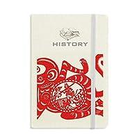 papercut中国ゾディアック猿芸術 歴史ノートクラシックジャーナル日記A 5