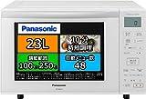 パナソニック エレック オーブンレンジ 23L フラットテーブル 遠赤ヒーター 蒸気センサー ホワイト NE-MS236-W