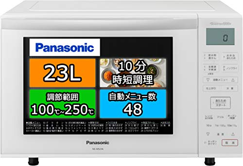【パナソニック】エレック オーブンレンジ 23L フラットテーブル
