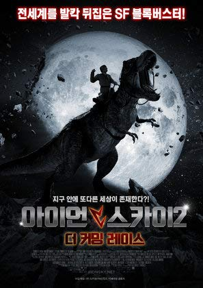 Iron Sky The Coming Race – Korean Movie Wall Poster Print - 43cm x 61cm / 17 Inches x 24 Inches A2