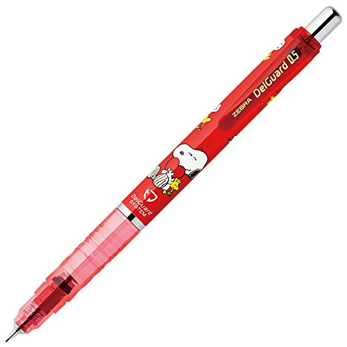 'Limited Edition' DelGuard Mechanical Pencils Snoopy Red 0.5mm P-MA89-SN-Q2 ZEBRA