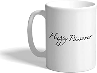 Custom Coffee Mug 11 Ounces Happy Passover Vintage Look Funny & Novelty Ceramic Tea Cup Design Only