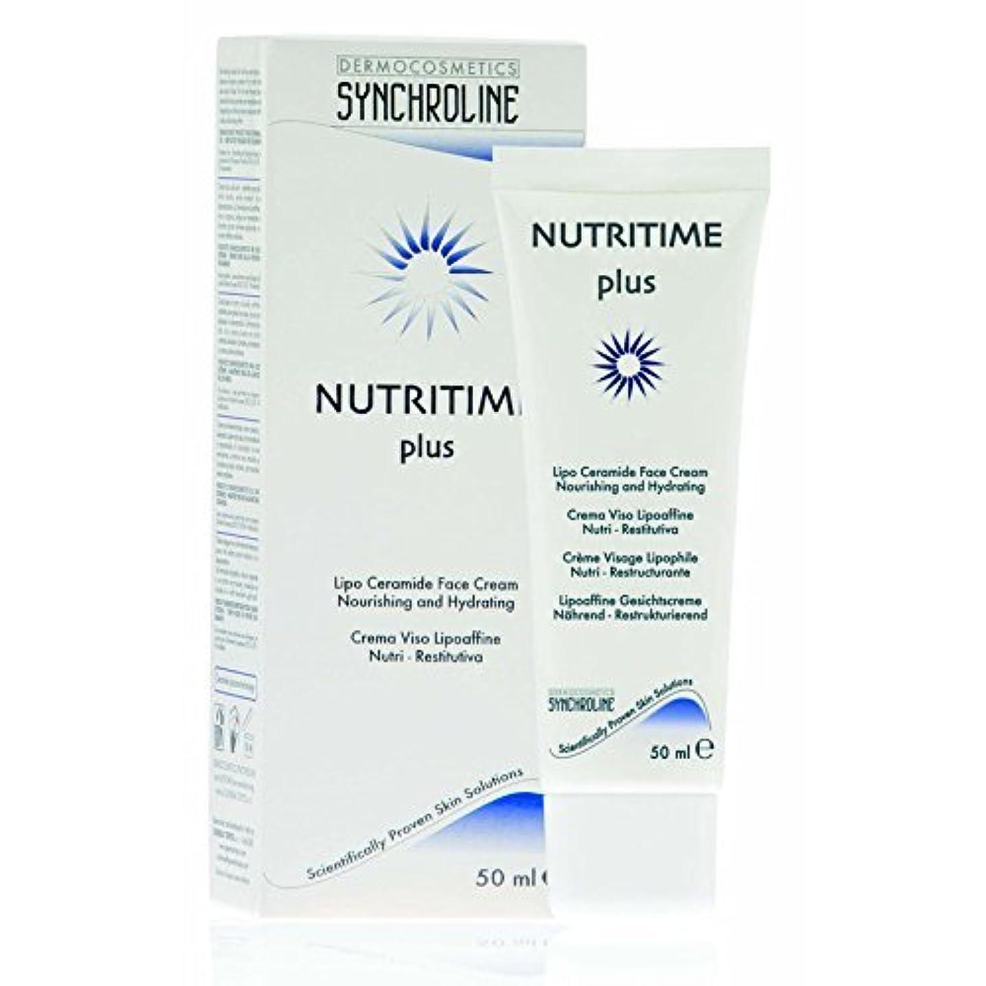 慣れる底生産的Nutritime Plus 50ml Face Night Cream. Rich Ceramide Booster for Dry, Eczema Prone Skin by Nutritime