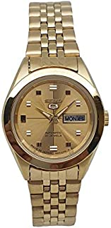 Seiko automatic 21 Jewels Calendar golden Stainless steel ladies watch SYMG18J