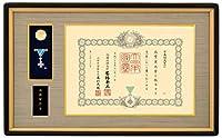 静美洞 勲章ケースも収まる叙勲額 恒久 SKK-10H 国内自社工房で製造 (洋間用壁掛金具一式 佩用金具付)