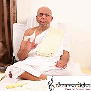Jaygosh Suri Raja Jain Guru Geet - Single