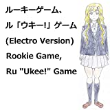 Rookie Game, Ru 'Ukee!' Game (feat. Vy1v4) [Electro Version]