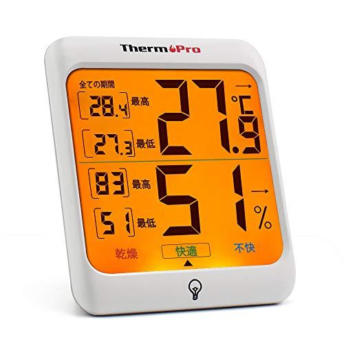 ThermoPro 温湿度計 室内温度計デジタル キャンプ温度計 最高最低温湿度値表示 LCDバックライト機能付きTP53