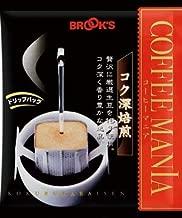 ブルックス ドリップバッグ コーヒー コーヒーマニアコク深焙煎 15g×60袋