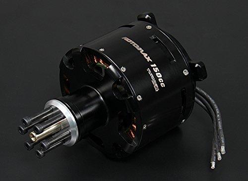HobbyKing - Turnigy RotoMax 150cc Size Brushless Outrunner Motor - DIY Maker Booole