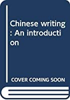 Chinese writing: An introduction